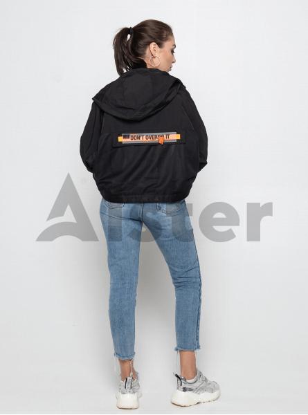 Куртка демісезонна з накладними кишенями