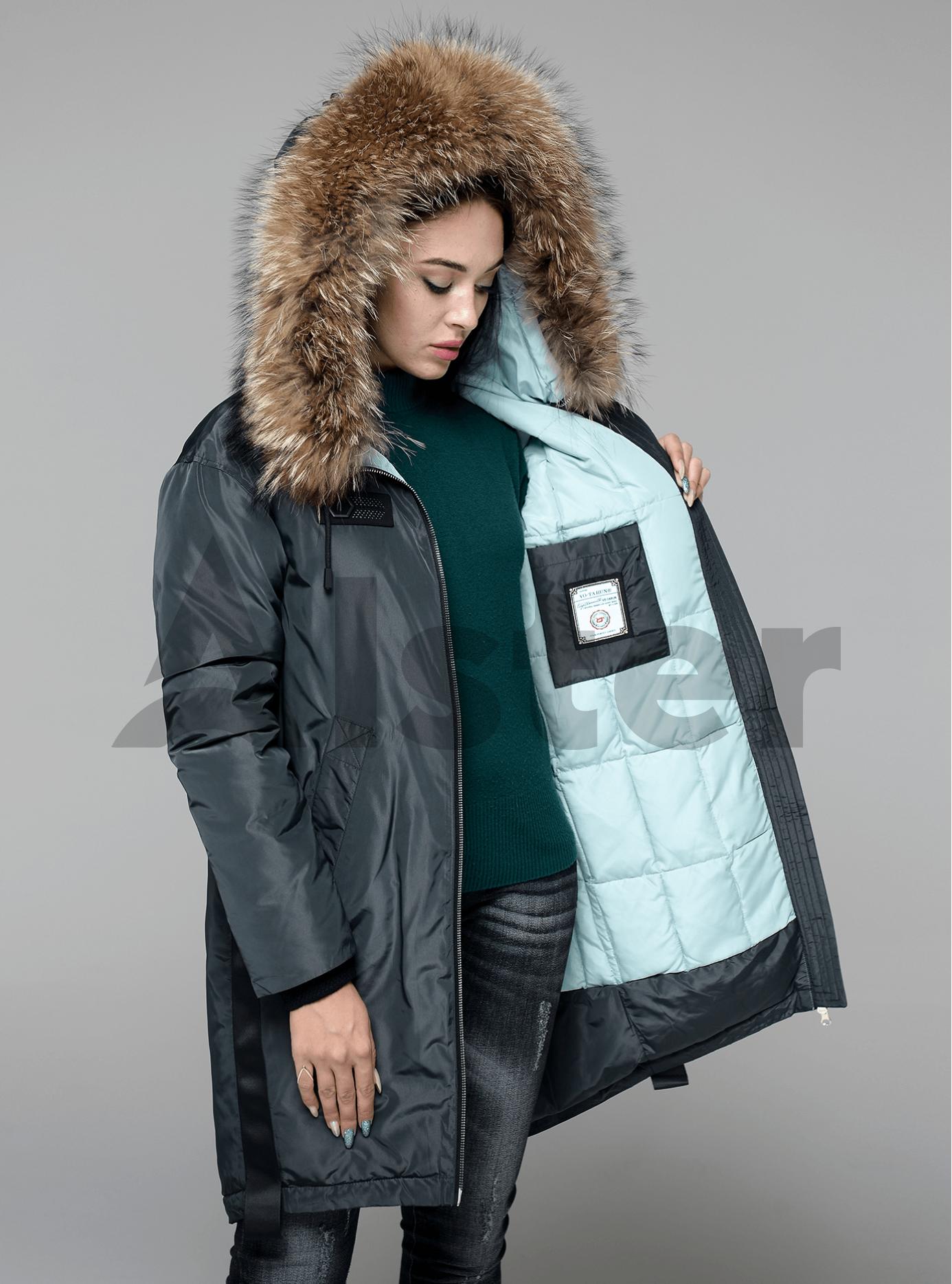 Куртка зимняя длинная с поясом на спине и мехом енота Серо-синий M (05-V191238): фото - Alster.ua