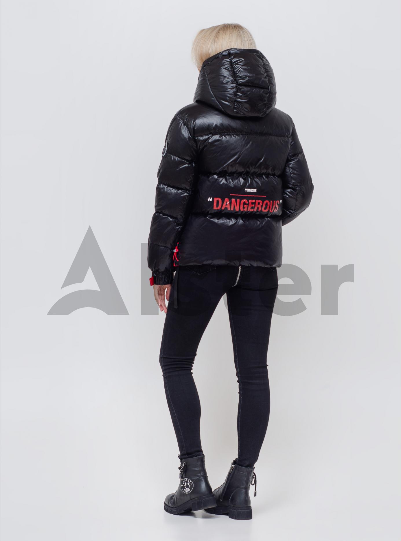 Пуховик женский Чёрный S (05-SV201159): фото - Alster.ua